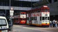 27_89_hk